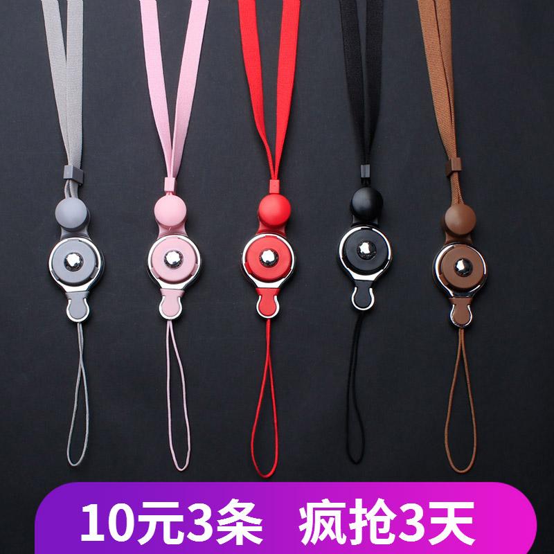 手机挂绳 挂脖绳子个性创意可拆卸宽韩国苹果6壳iPhone7女款吊绳