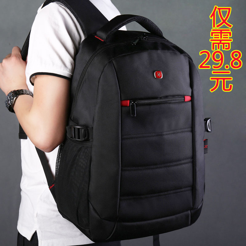 Nomad backpack for men and women