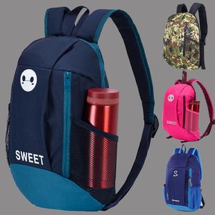 男童旅游儿童背包潮旅行男孩子小学生小孩补课包双肩包男春游运动