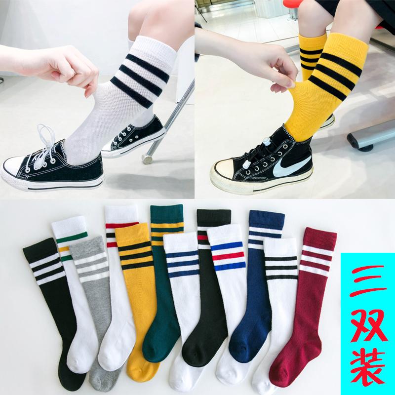 韩国薄款儿童高筒袜子夏季网眼男童小腿袜中长筒女孩条纹舞蹈潮袜