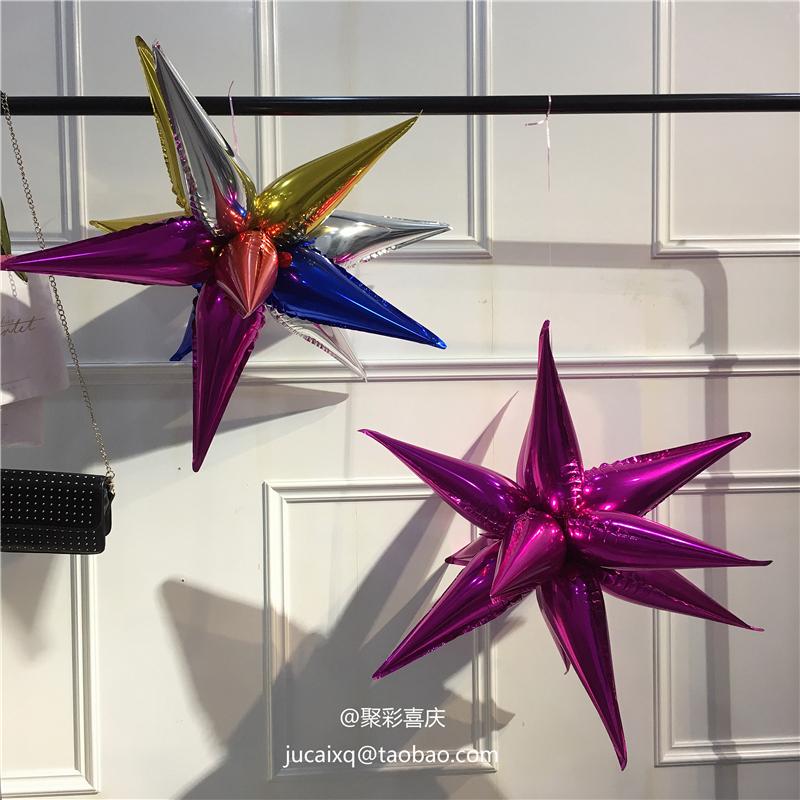 爆炸星商场开业店庆七夕促销活动布置铝膜 酒吧装饰光芒铝箔气球