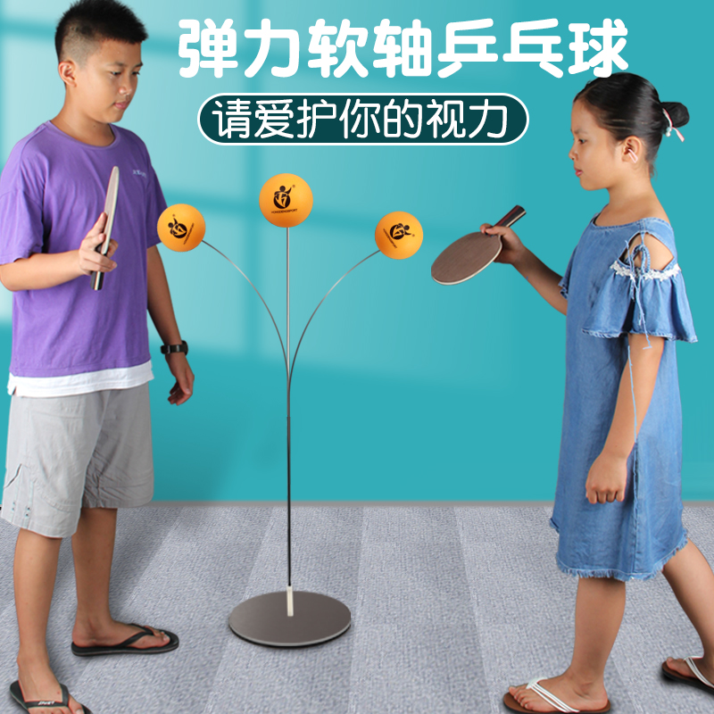Adjustable elastic flexible shaft table tennis training device childrens home stainless steel base table tennis self training artifact