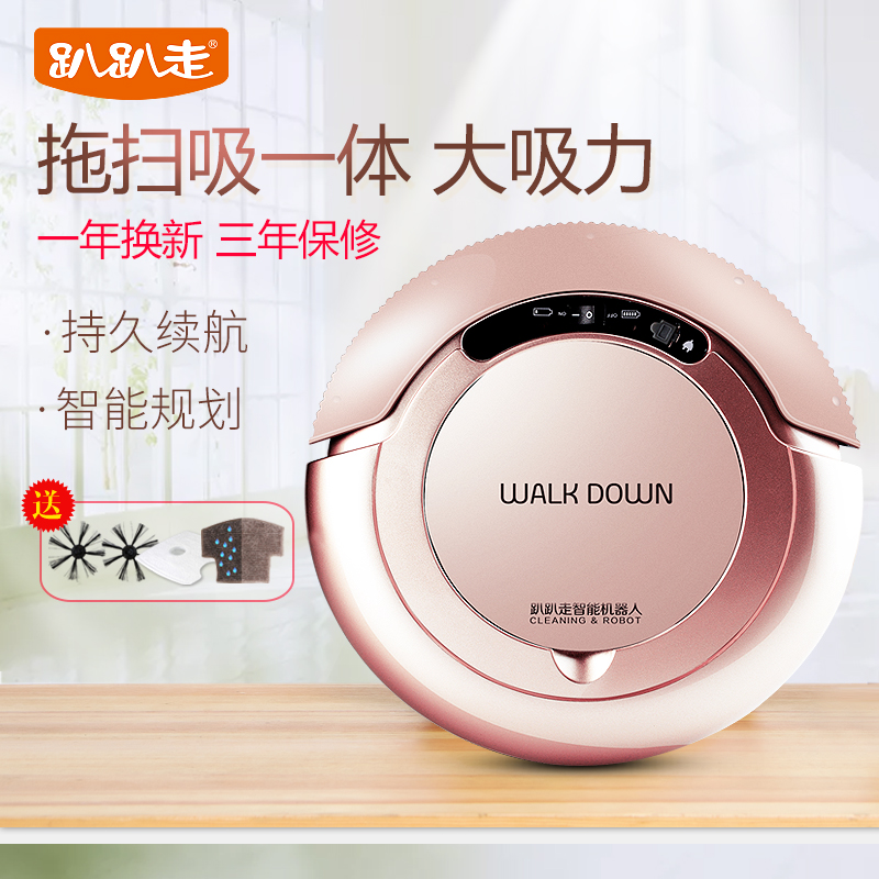 T270 intelligent sweeping robot home automatic vacuum cleaner mopping and sweeping machine