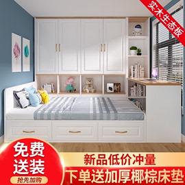 榻榻米床衣柜一体组合床小户型现代简约卧室多功能书桌书柜储物床