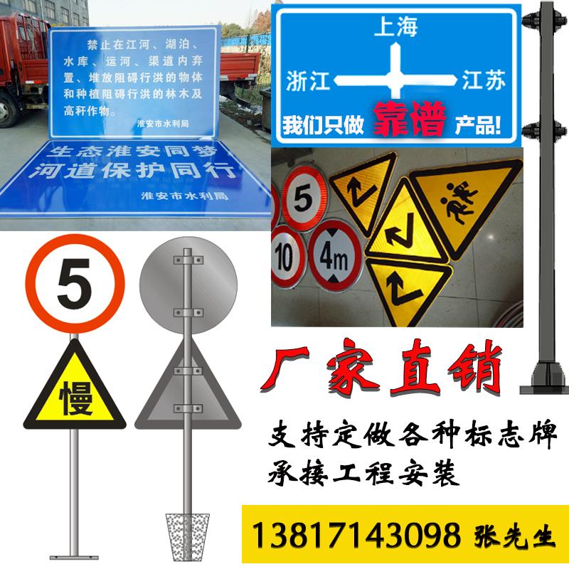Трафик стандартный Указанный дорожный знак высокая Строительный предупреждающий знак круглый предел скорости треугольника 5 медленный