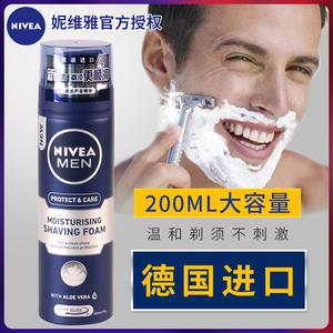 妮维雅男士刮胡泡沫剃须刀啫喱膏手动电动温和清爽保湿软化胡须水