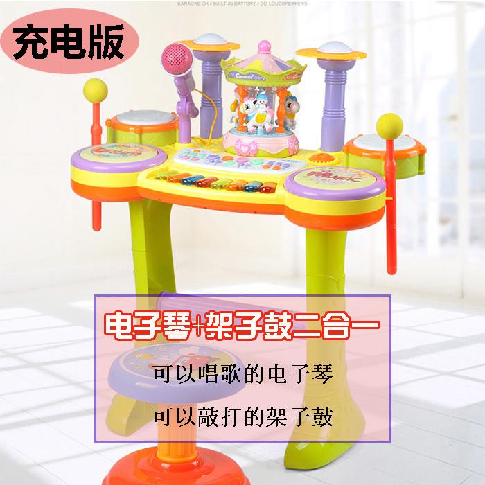 天天特价儿童架子鼓玩具1-3-6岁启蒙男初学者敲打乐器电子琴女孩