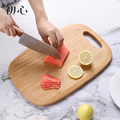 初心整竹菜板砧板实木防霉家用厨房宿舍切菜板水果案板辅食小粘板