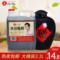 水塔陈醋山西特产食用醋家用2300ml调味烹饪纯粮食酿造陈醋