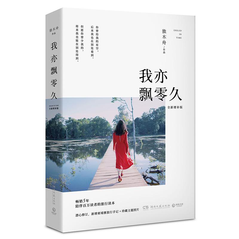 福彩3d乐彩网福彩3d首页福彩 下载最新版本安全可靠