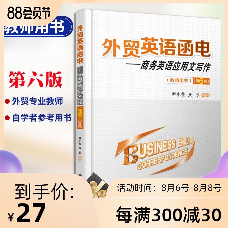 Промышленный / Учебный английский язык Артикул 579000784588