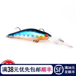 淡水路亚饵米诺深潜水0-4米水库钓鲈鱼青鱼红尾红眼长江湖泊假饵