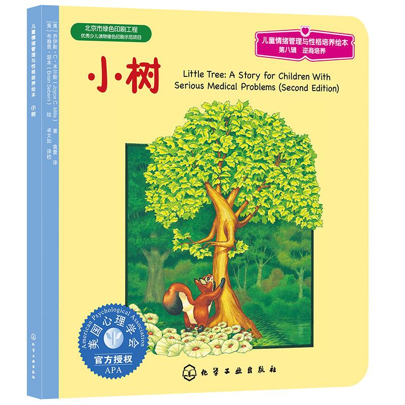 Детские книги Артикул 607998627826