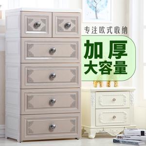 加厚大容量58宽抽屉式收纳柜子塑料简易储物柜多层整理衣柜五斗柜