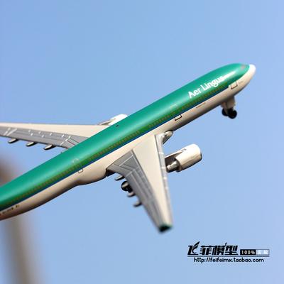 1:500客機模型擺件仿真空客A330愛爾蘭航空合金飛機場景成品玩具