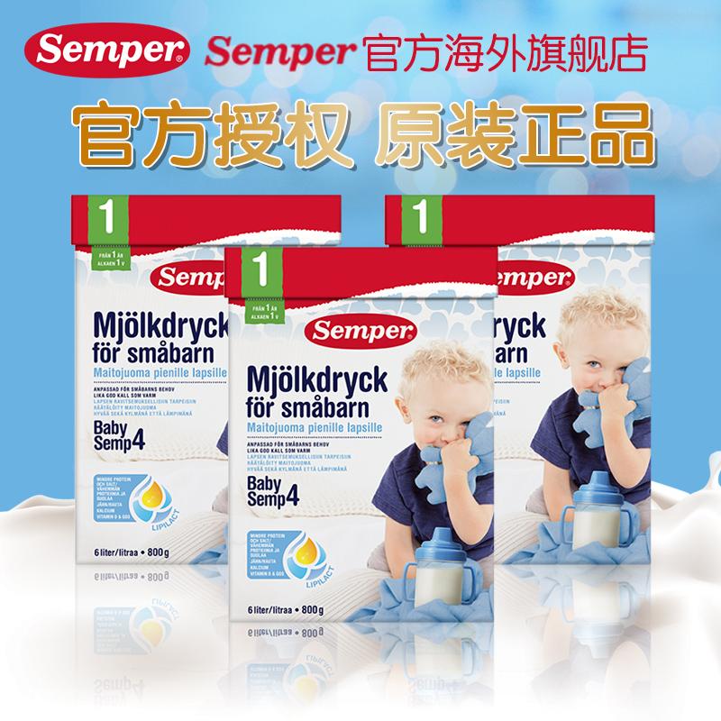 海外原装进口semper森宝婴儿幼儿配方奶粉4段800g三盒装效期新鲜