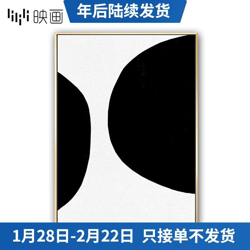 极简黑白沙发室内三联画客厅背景墙