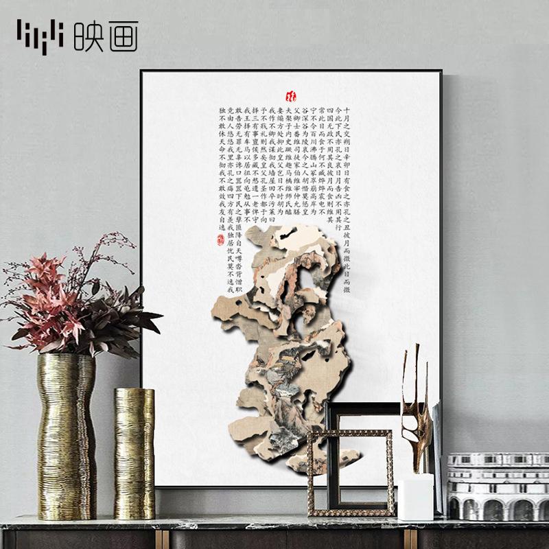 新中式装饰画挂画三联组合画喷绘书房画客厅背景墙样板房玄关画竖图片