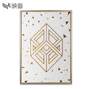饰画沙发背景图挂画黑金大气几何抽象墙壁画 简约现代北欧迎门墙装