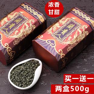 买一送一海南五指山特产兰贵人乌龙茶叶不含人参新茶 包邮 500g