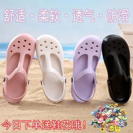 20新款包头洞洞鞋女夏季玛丽珍职业护士厚底果冻凉鞋防滑沙滩拖鞋