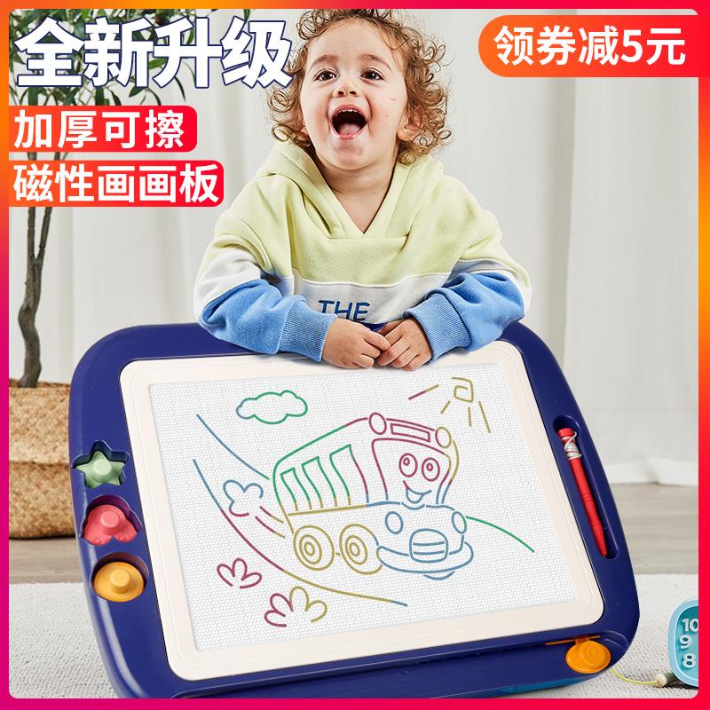 画板儿童可擦画画板绘画屏幼儿磁性写字板宝宝磁力涂鸦板家用玩具