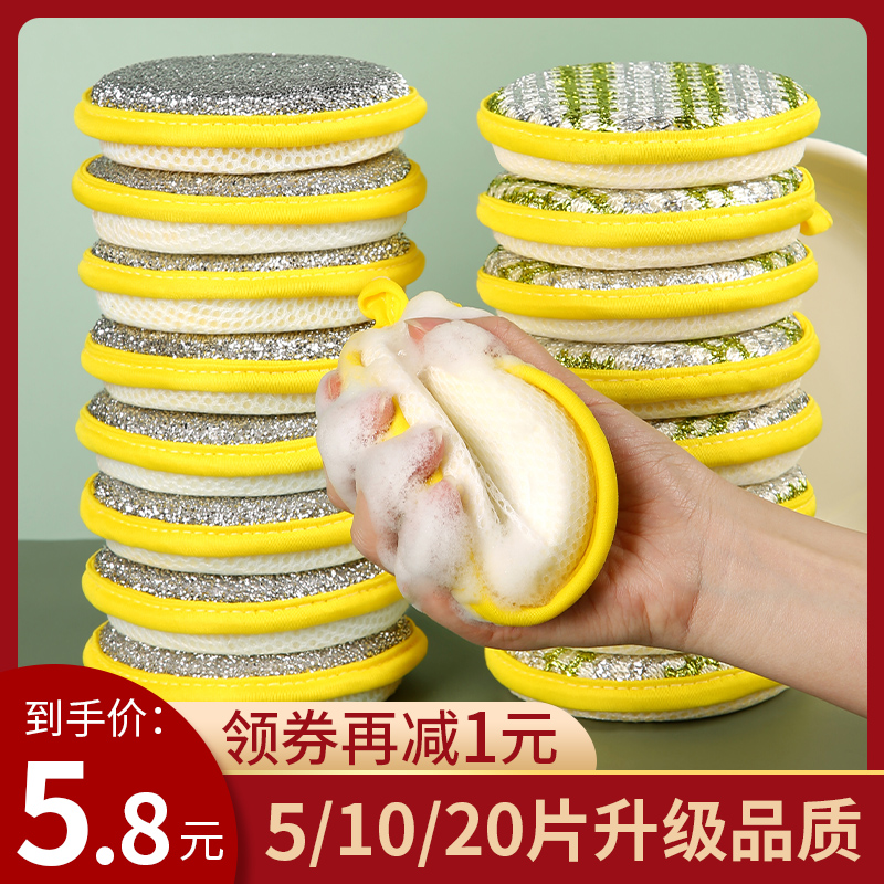 洗碗海绵块厨房不沾油刷锅神器家用洗碗布双面清洁棉百洁布魔力擦