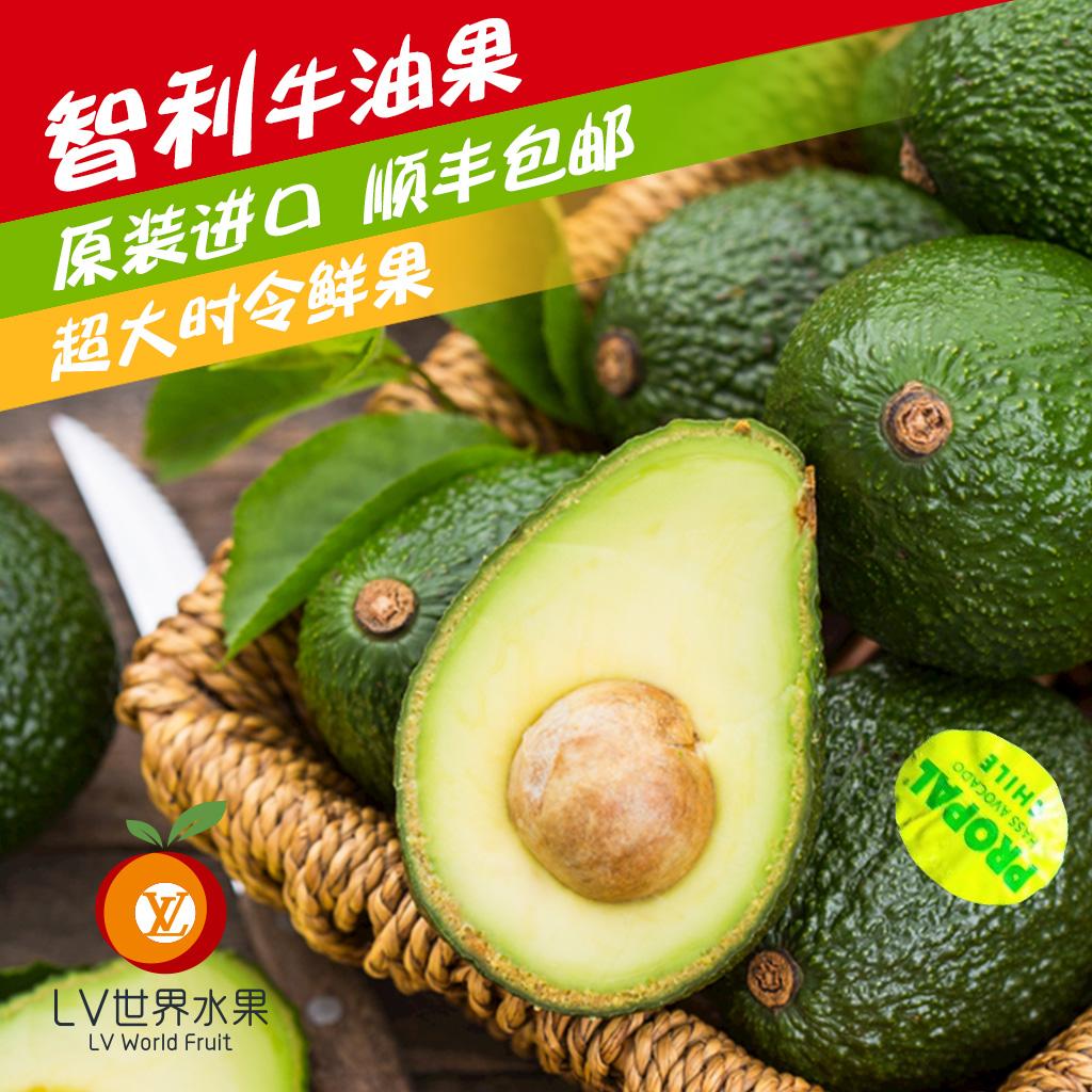 メキシコチリから輸入したアボカド9個の新鮮なアボカドの赤ちゃん熱帯希少果物妊婦果物の季節