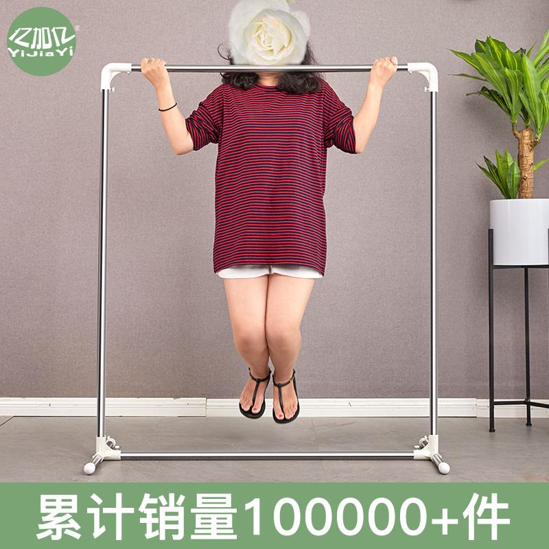 Подъемные вешалки для одежды Артикул 525582228574