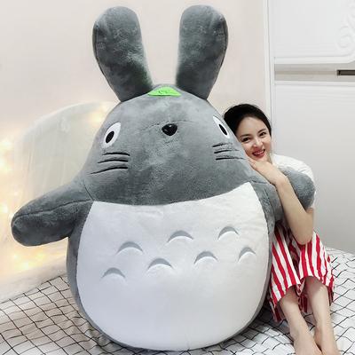 可爱毛绒玩具龙猫公仔大布娃娃抱着睡觉抱枕床上玩偶女孩懒人超萌