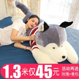 哈士奇公仔大号狗狗熊毛绒玩具布娃娃玩偶可爱陪你睡觉抱枕男女孩