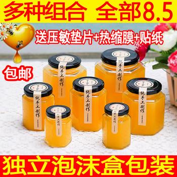 六棱玻璃瓶子带盖批发蜂蜜菜密封罐