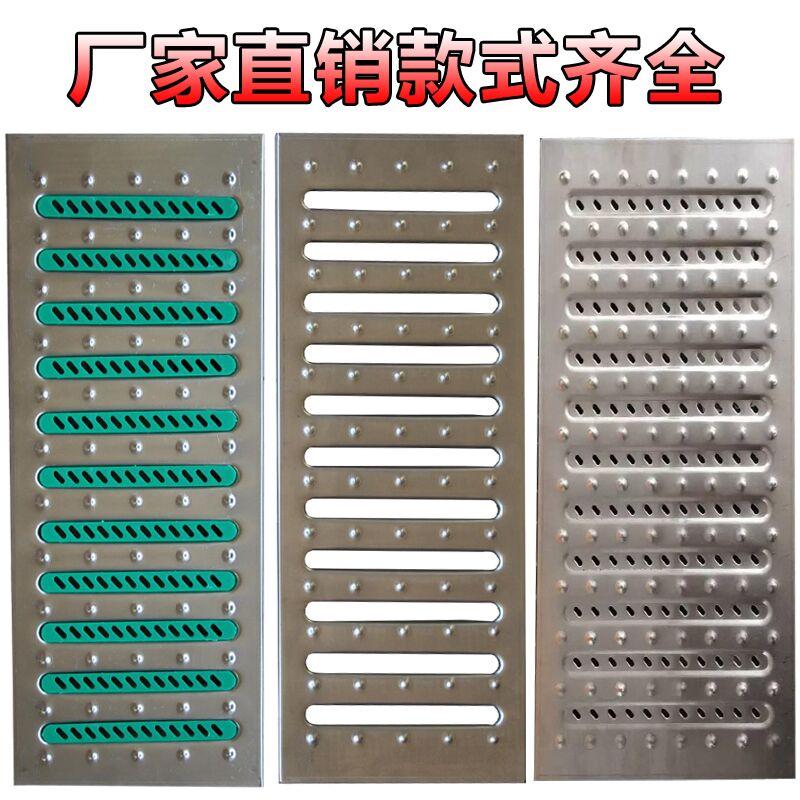 不锈钢盖板排水沟地沟厨房盖板复合下水道井盖不锈钢篦子雨水井盖