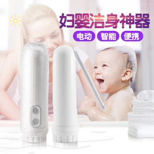 sorbo便携式电动婴儿产妇护理清洗器产后术后冲洗神器妇洗洁身器价格