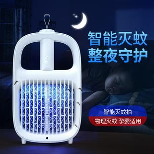 电蚊拍充电式 家用强力多功能灭蚊灯锂电池USB充电蚊子拍灭蚊神器