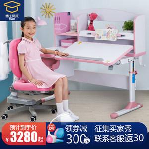 博士有成儿童书桌书柜组合写字桌椅子可升降小学生学习桌女孩家用