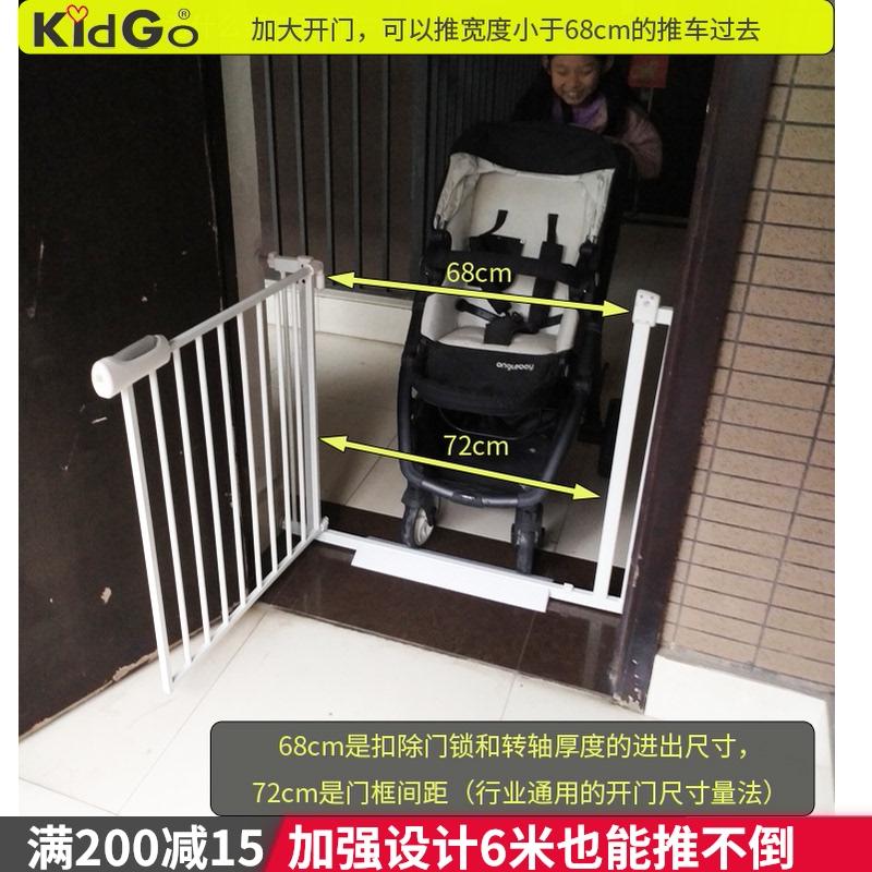Лестничные ограждения для детей Артикул 595508272733