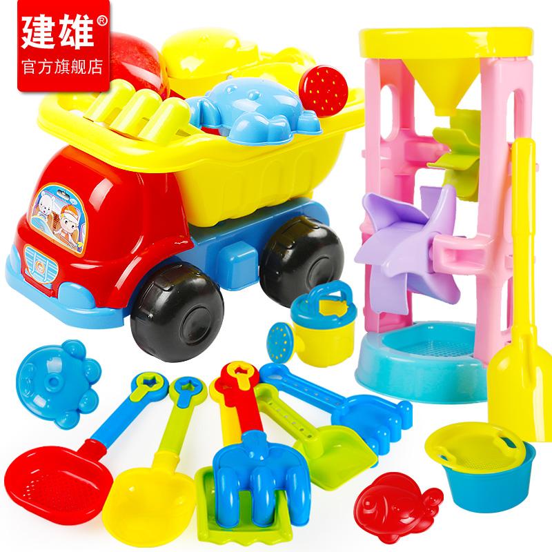 满10元可用2元优惠券沙滩玩具套装车儿童铲子和桶沙漏宝宝玩沙子沙雕挖沙子决明子工具