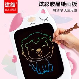 儿童彩色液晶手写板可擦幼儿宝宝家用写字板画板电子小黑板涂鸦板