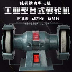 砂轮机 台式 电动砂轮机微型小型家用多功能磨刀机砂轮机配件包邮