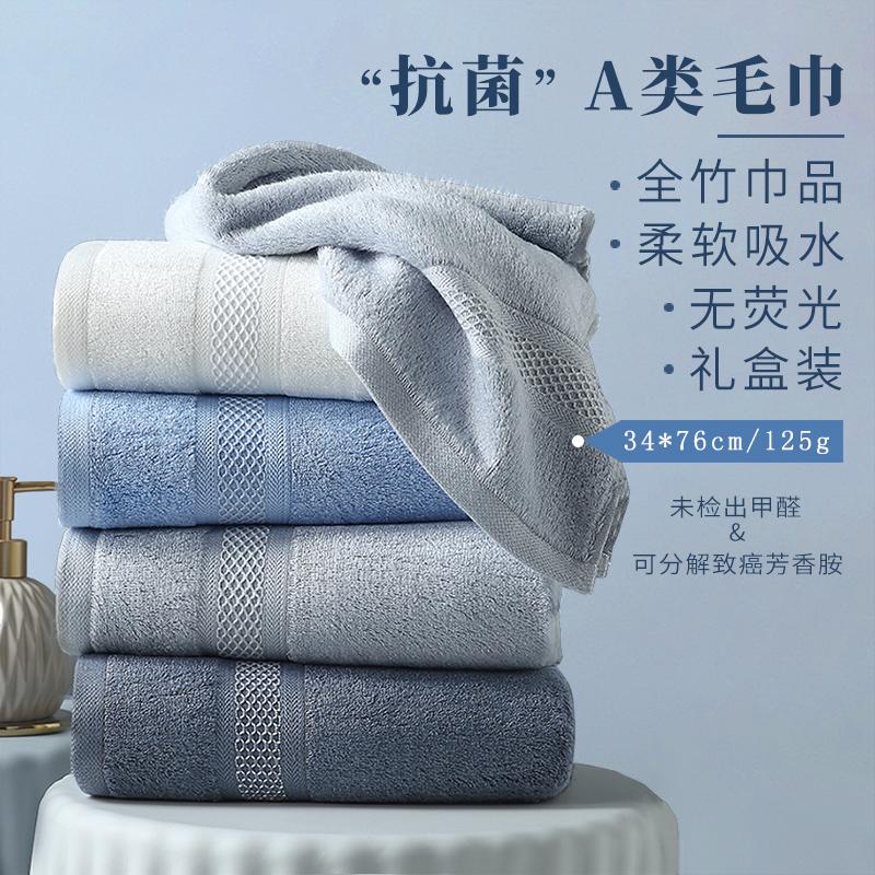 【3条装】A类抗菌全竹浆纤维成人洁面柔软比纯棉家用-纯棉毛巾(zhu100竹一百旗舰店仅售69元)