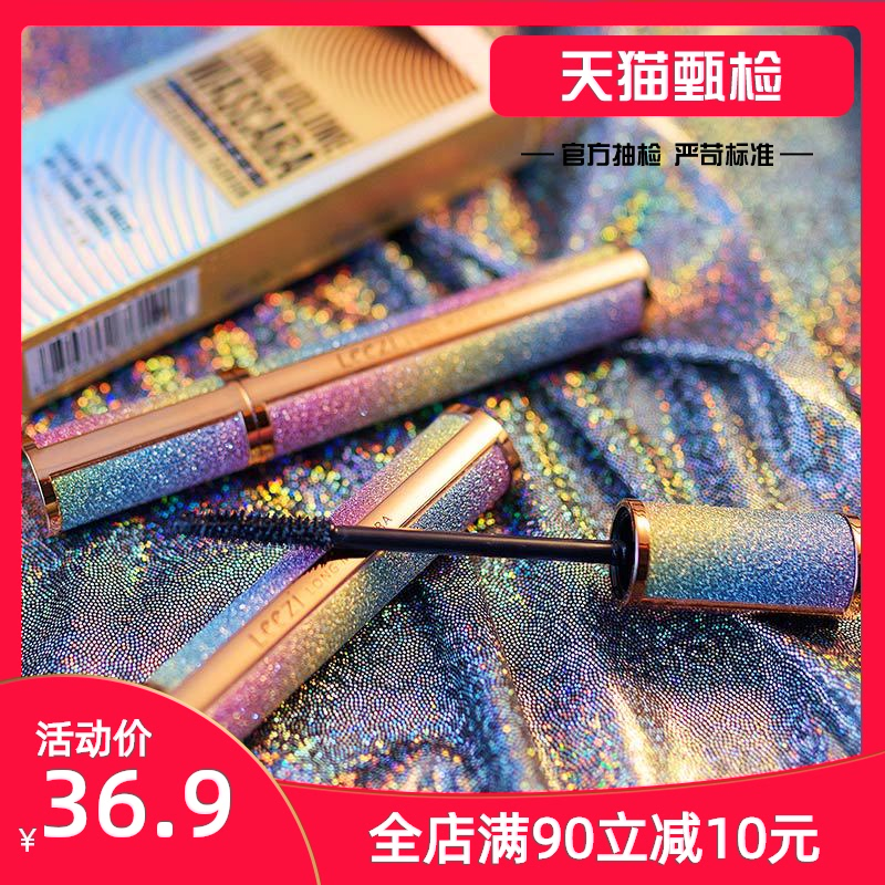 Traffic accident eyeliner, artifact assisting device grows thicker, warped color waterproof slag, mascara, long silk curl.