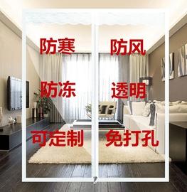 拉链窗户挡风神器 卧室密封防风保温窗帘 防寒 隔断加厚保暖冬季