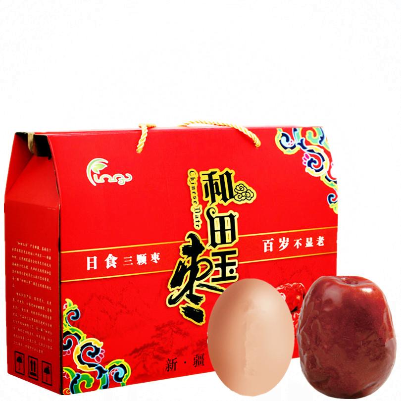 新疆特产红枣六星特级和田大枣玉枣礼盒装春节元旦年货1000g