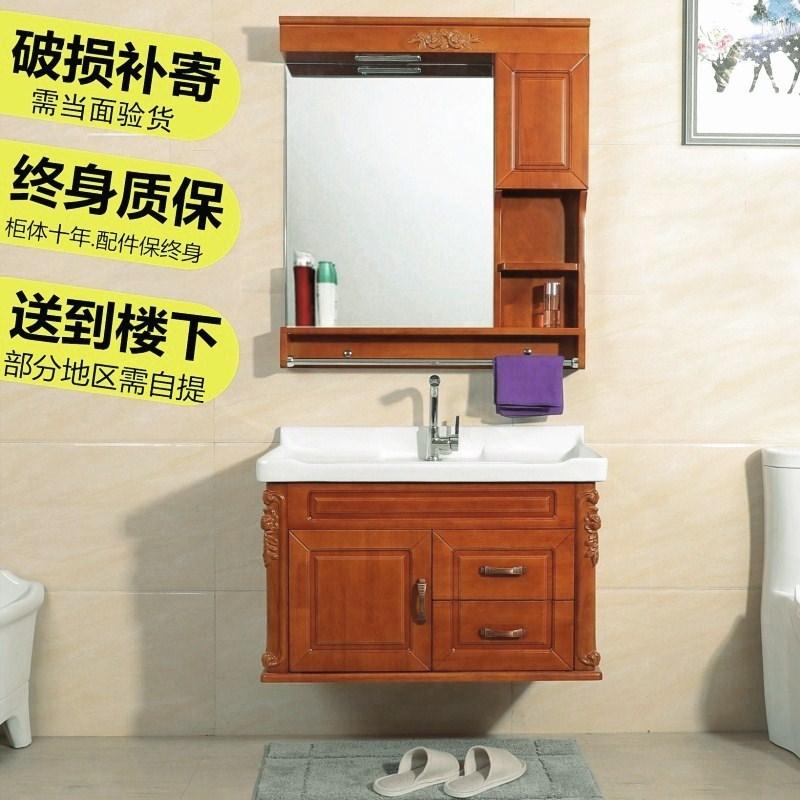 欧式橡木浴室柜组合实木小户型洗手柜卫生间洗脸台面盆柜洗漱台柜