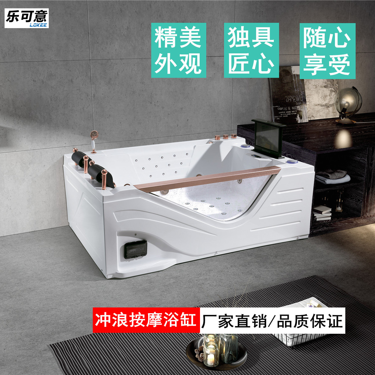 乐可意双人亚克力浴缸1.95米冲浪按摩恒温泡泡浴家用成人泡澡浴盆