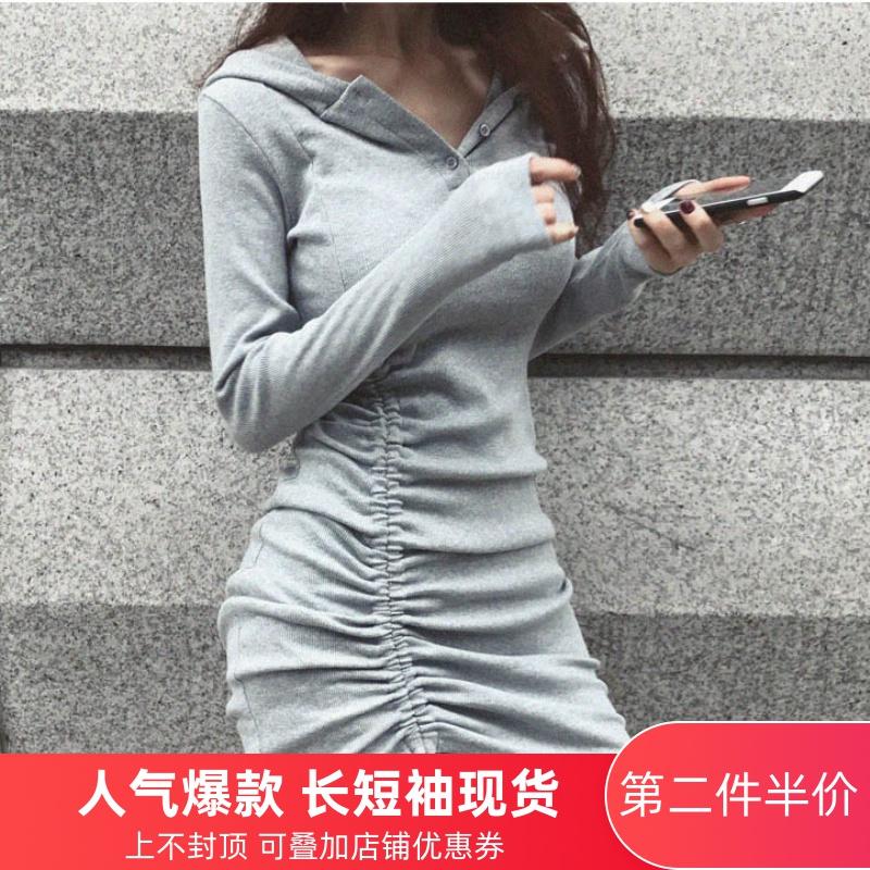 Спортивные платья Артикул 600533765977