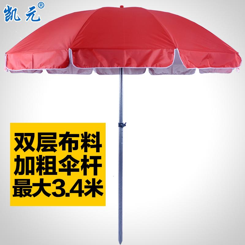 Зонты / Навесы от дождя и солнца Артикул 526033021965