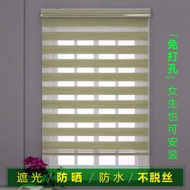 百叶窗帘升降洗手间厕所防水厨房遮阳隔热阳台遮光防晒免打孔卷帘
