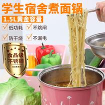 迷你电煮锅学生宿舍小功率200w电热火锅电锅子煲1.8升3煮面条2人1